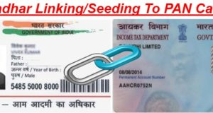 Link Your Aadhaar with PAN card