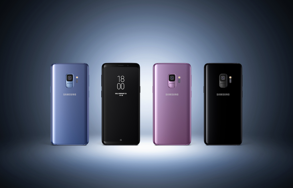 Samsung Galaxy S9 Variants